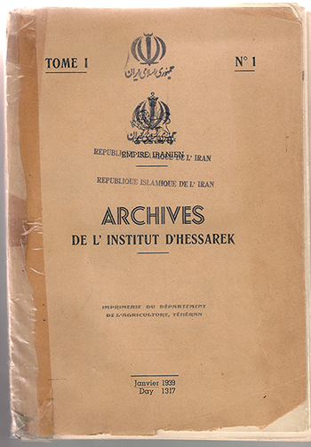 Archives of Razi Institute